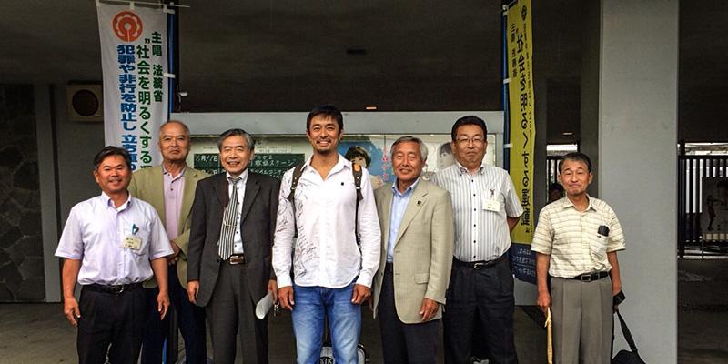 熊本県八代市保護司会