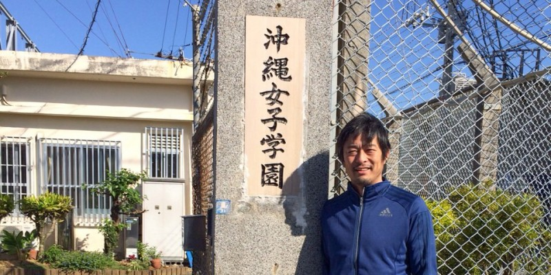 『今から先をどう生きていくか』| 沖縄女子学園 and 沖縄少年院