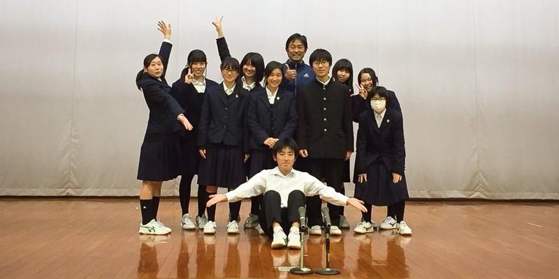 茨城県立土浦第二高校